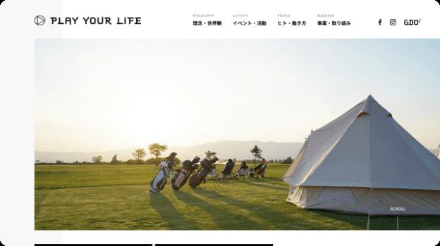 株式会社ゴルフダイジェスト・オンライン PLAY YOUR LIFE