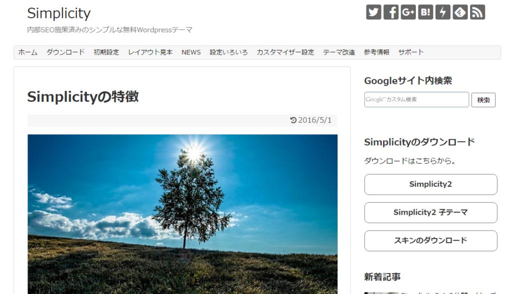 simplicity_wptemplate