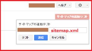 searchconsole2