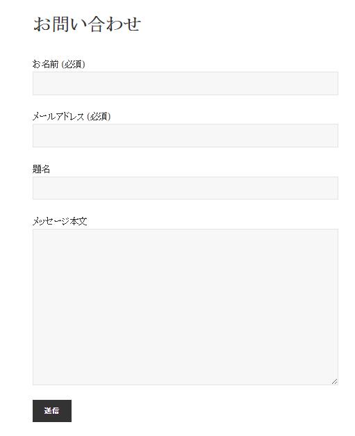 ContactForm7_11