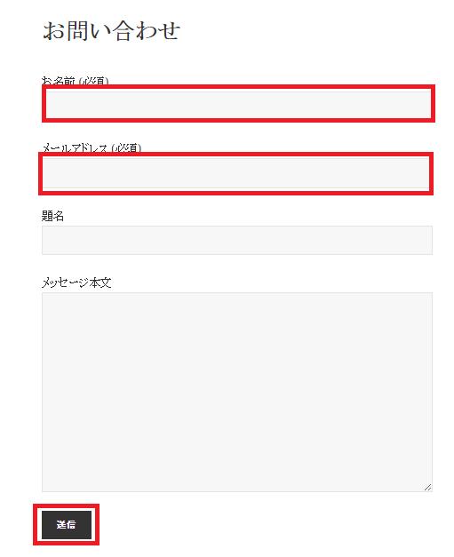 ContactForm7_13