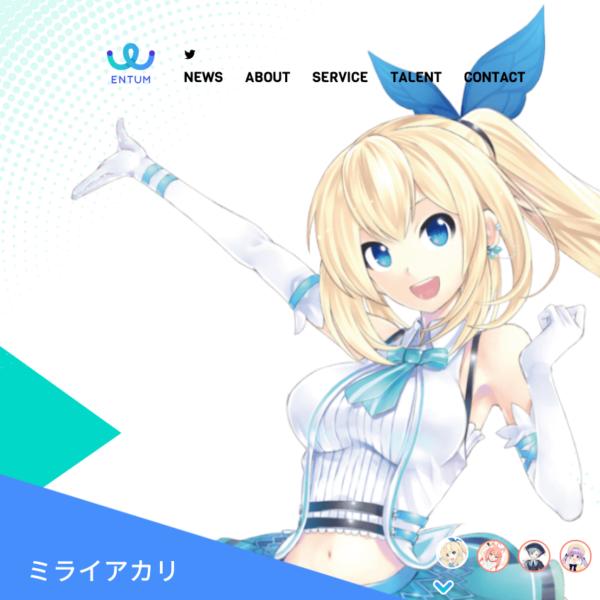 ENTUM(エンタム)公式サイト