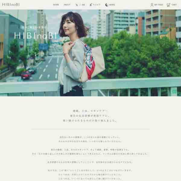 HIBInoBI / 日々、美しいを育むオンラインショップ-ヒビノビ / mandom