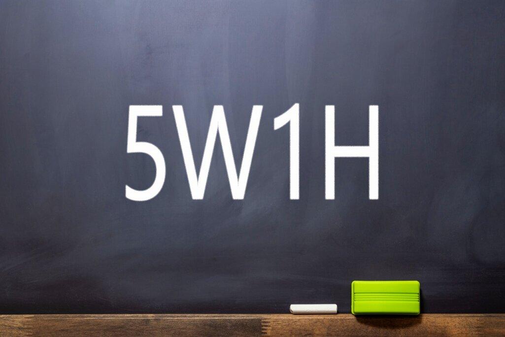 5W1Hとは?