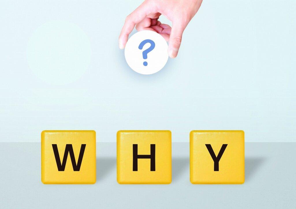 なぜなぜ分析とは?