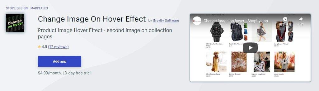 マウスオーバー時の画像エフェクト Change Image On Hover Effect
