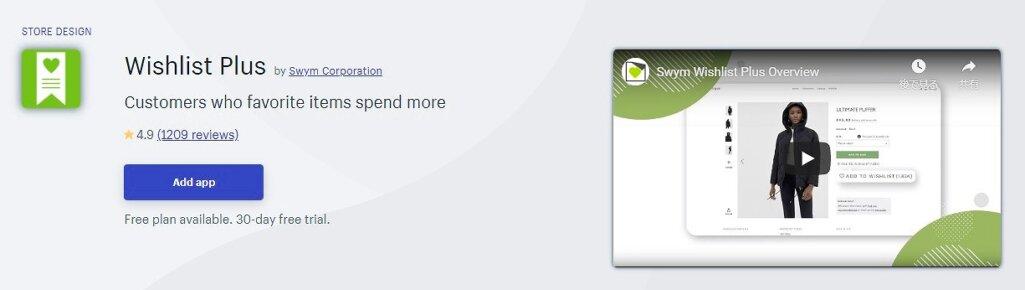 商品をお気に入りへ追加 Wishlist Plus