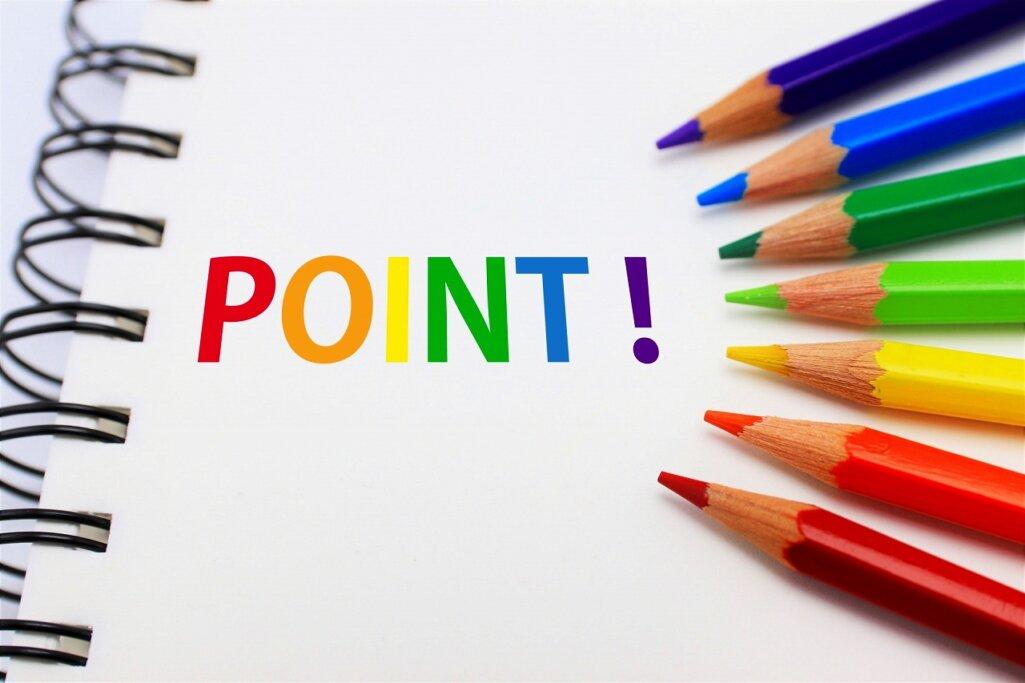 MECEで課題、対象を分析するためのポイント
