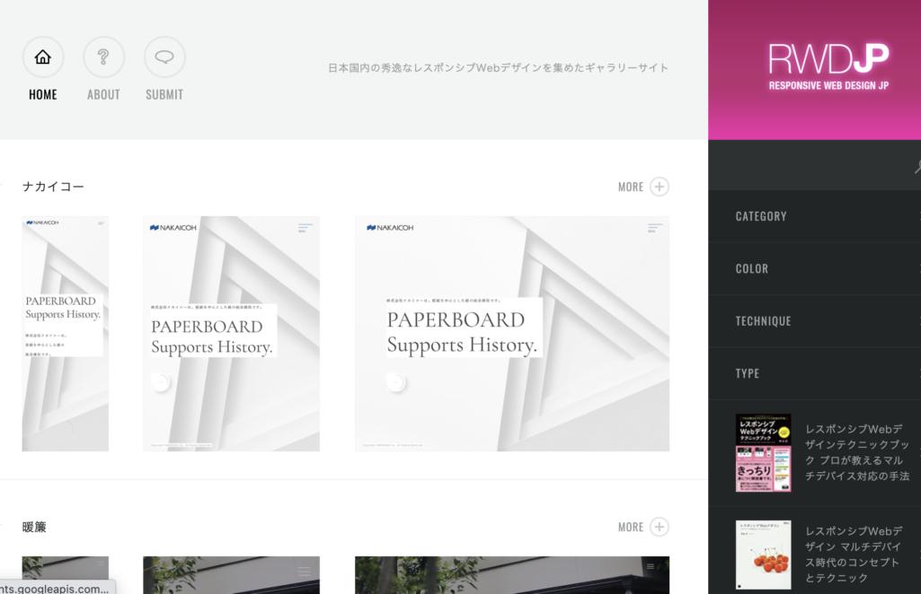 ③Responsive web design JP