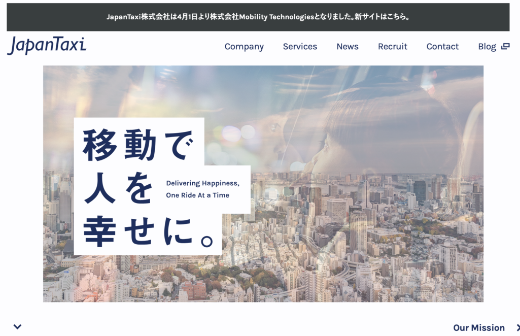 ①JapanTaxi株式会社