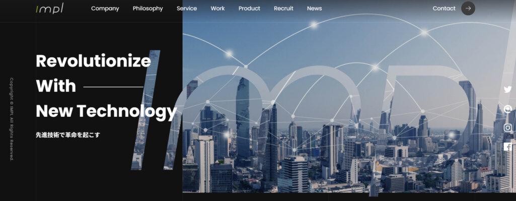 最先端技術を活かしたシステム開発|株式会社インプル