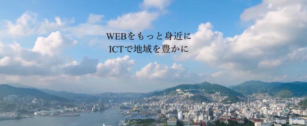 業務システム化サポート 株式会社データウェーブ