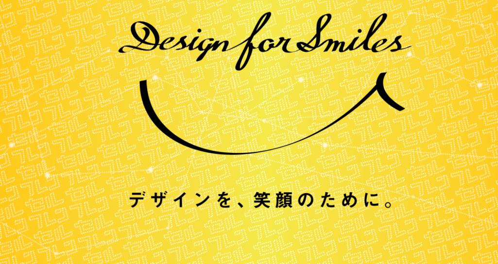 キャラクターデザインも対応 株式会社フレンセル