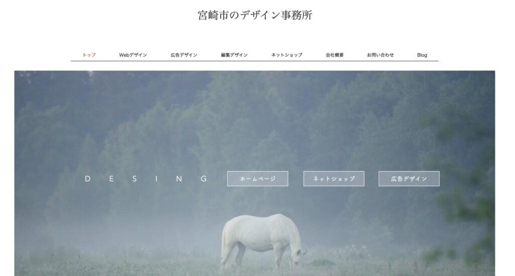 新規サイト制作を8万円で対応|株式会社ゲイルズバーグ