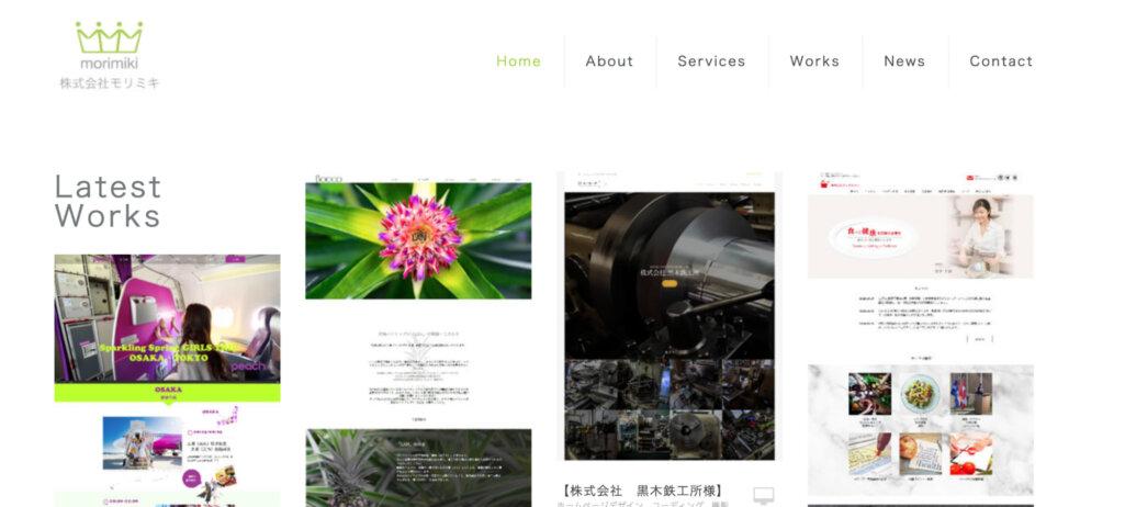 デザイン全般の業務を対応可能|株式会社モリミキ