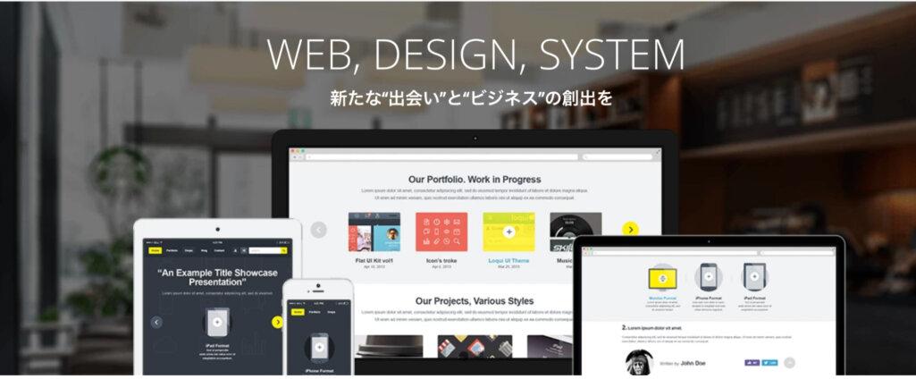 グラフィックデザインを活かしたブランディングが強み|ALLMORE DESIGN