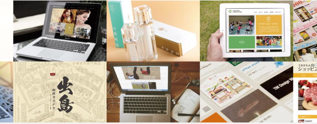 様々なジャンルのサイトデザインを提案 有限会社ティーエム
