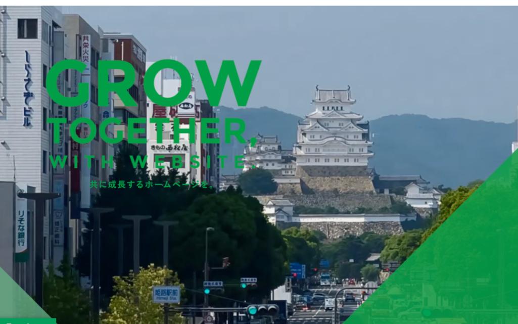 関西圏を中心に豊富な制作実績あり|株式会社エスティー・クリエイティブ