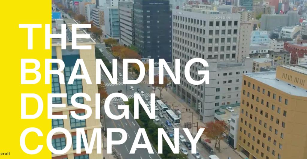 クリエイティブノウハウでブランディングをサポート 株式会社MADO