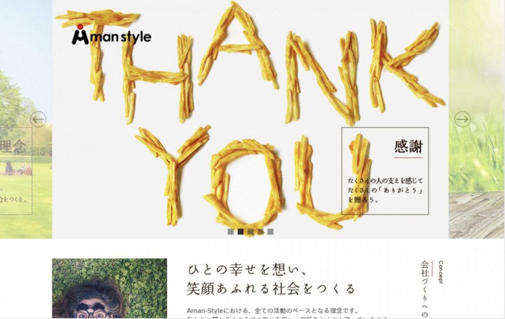 Yahoo!マーケティングソリューション正規代理店|株式会社Aman-Style
