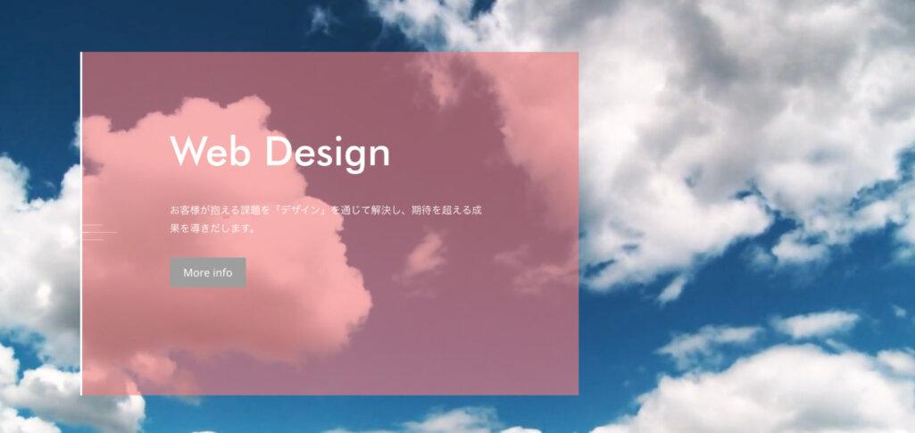 クライアントの個性を引き出すデザイン sacreo