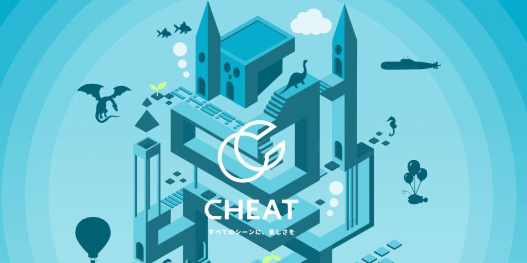 クライアントの課題を掘り下げた集客戦略を展開|株式会社CHEAT