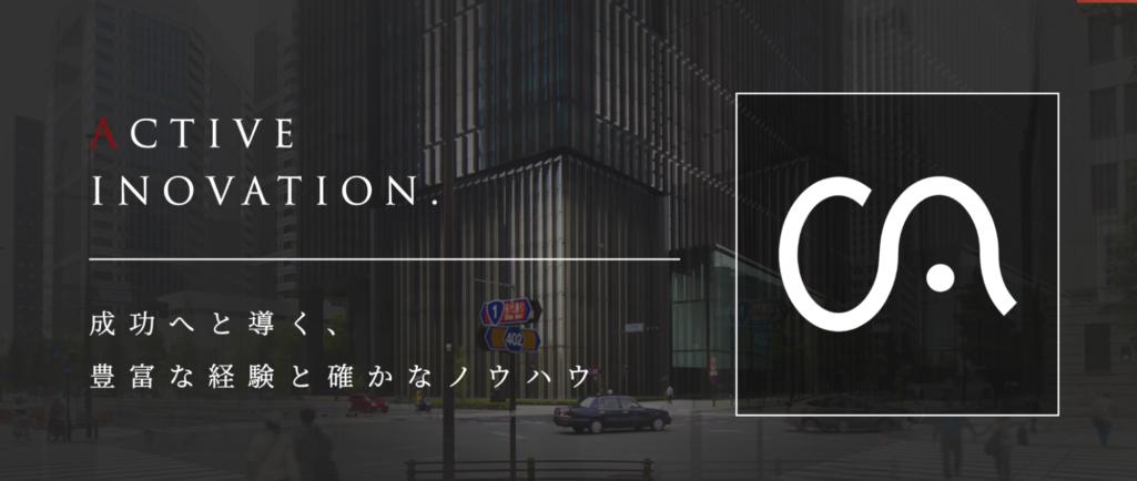 1万円でサイト制作依頼可能|株式会社クリエイティブアッシュ