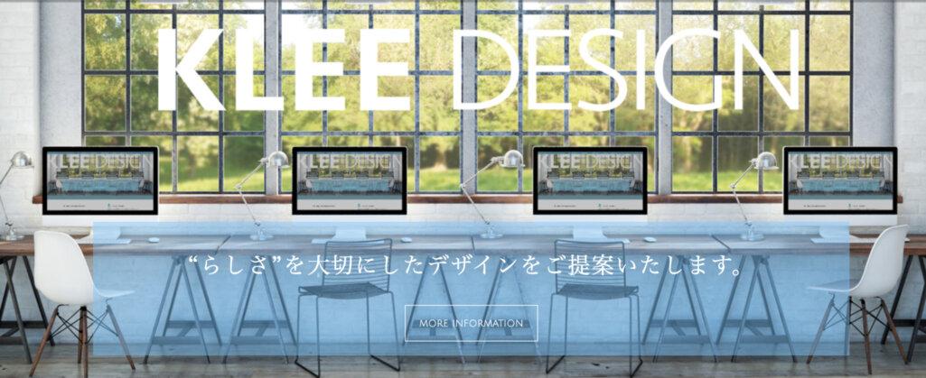 サイト制作費は5万円から|株式会社KLEE