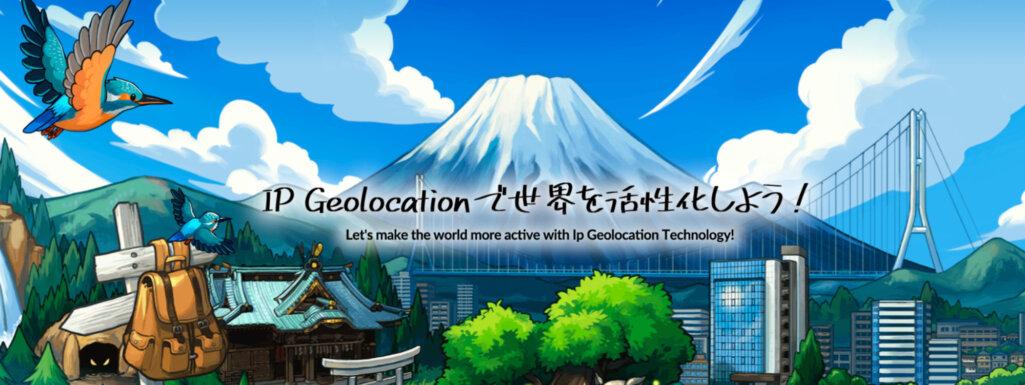 BtoBに特化したサイト構築 株式会社Geolocation Technology