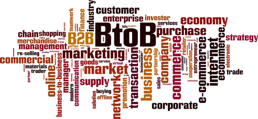 BtoBマーケティングの市場