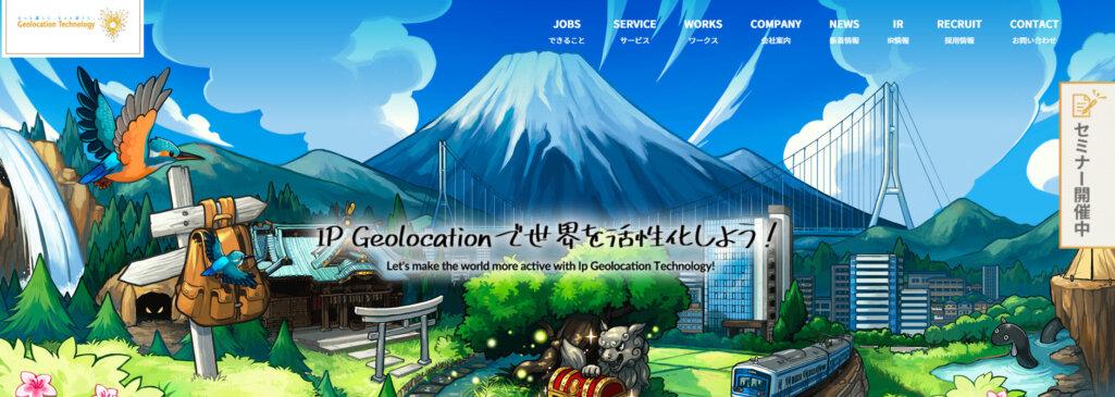 株式会社Geolocation Technology