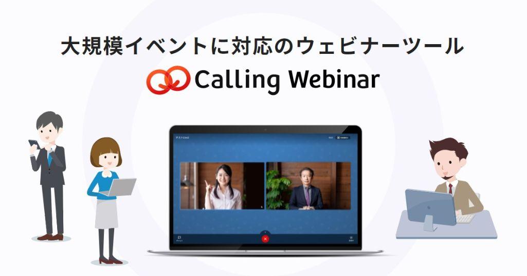 Calling Webinar