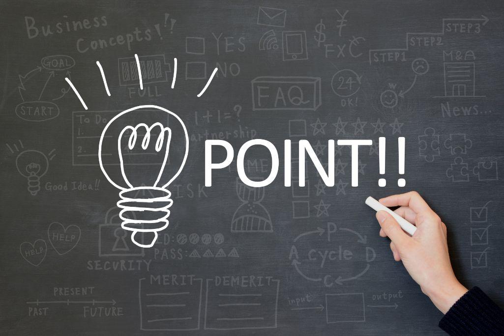 コンテンツマーケティングで認知獲得する際のポイント